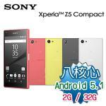 Sony Xperia Z5 Compact �K�֤�4.6�T������(Z5 C ��)