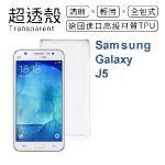 �i�W�z�ߡjSamsung Galaxy J5 �z�նW����0.5mm�n��