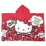 Give Me Buy��HELLO KITTY ���������ߴU��