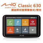 Mio Classic 630 GPS動態預警+即時路況聲控導航機
