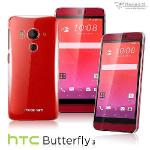 Metal-Slim HTC Butterfly 3高抗刮新型保護殼