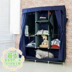 超大加寬雙門三排組合式DIY防塵衣櫃 衣櫥(棗紅)