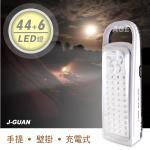 ���a �R�q��44+6 LED �ө�O_JG-F50L