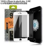 NISDA iPhone 6S PLUS / 6+ 5.5吋 滿版防窺鋼化玻璃保護貼(黑色)
