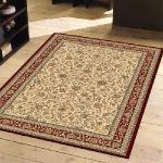 【范登伯格】克拉克 宮廷式歐洲進口地毯-伯丁安200x290cm