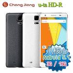 ��u-ta HD-R �K�֤߷���5.5�T4G LTE��d��(3G/16G)���ح�t�֮M+�O�K+��[(HD-R ��)