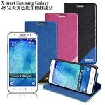 X_mart Samsung Galaxy J5 �������Ϧ���½�֮M(��)
