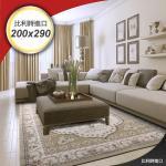 【范登伯格】克拉克 宮廷式歐洲進口地毯-溫莎200x290cm