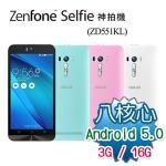 ASUS ZenFone Selfie (ZD551KL ) LTE神拍機(3G/16G)(黑)