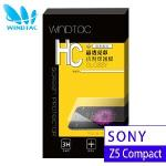 【WINDTAC】Sony Xperia Z5 Compact 專用手機螢幕保護貼(3H亮面)