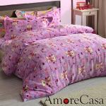 【AmoreCasa】小熊之星 頂級法蘭絨加大舖棉床包被套組