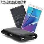 X_mart 三星 Galaxy Note5 /Note4 /J7 麗緻真皮腰掛皮套