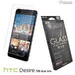 Metal-Slim HTC Desire 728 dual sim 9H����@�i��Ƭ����O�@�K(728)