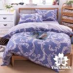 【日本濱川佐櫻-夜戀風情】台灣製加大四件式精梳棉兩用被床包組