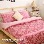 幸福晨光《美人心機》木漿纖維柔緞被套床包組-雙人