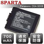 =�e�۾��M���= SPARTA Panasonic CGA-S006 �۾��Y�q��