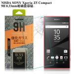 NISDA SONY Xperia Z5 Compact 鋼化 9H 0.33mm玻璃螢幕貼