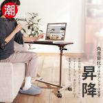 【C'est Chic】希爾頓昇降機能桌(胡桃木紋)
