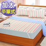 J‧bedtime【童話-紅】加大防潑水平單式保潔墊
