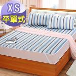 J‧bedtime【童話-藍】單人(XS)防潑水平單式保潔墊
