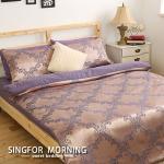 幸福晨光《魅夜迷情》木漿纖維柔緞被套床包組-雙人加大