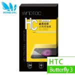 【WINDTAC】HTC Butterfly 3 專用手機螢幕保護貼(3H亮面)