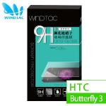 【WINDTAC】HTC Butterfly 3 9H硬度、防刮傷、防指紋 玻璃保護貼