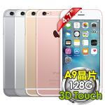 送4禮【Apple】iPhone 6s 4.7吋 128G版 智慧型手機超值組合(銀色)