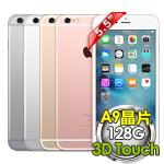 送4禮【Apple】iPhone 6s Plus 5.5吋 128G版 智慧型手機超值組合(銀色)