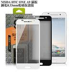 NISDA HTC ONE A9 �������0.33mm�����O�@�K(�¦�)
