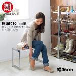 �iC'est Chic�jCinderella�P�i�_�t��o��c��-�T46cm