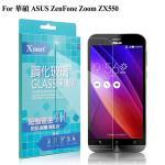 X_mart ASUS ZenFone Zoom ZX550�j��0.26mm�@�i�����O�@�K