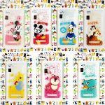【Disney】ASUS ZenFone 5 Q版系列 彩繪透明保護軟套(熊抱哥)