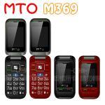 MTO M369 (3G版)雙卡雙螢幕摺疊老人機(全配)※加贈七合一清潔組※(黑)
