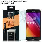 NISDA ASUS ZenFone2 Laser ZE500KL 5�T���9H 0.33mm�����K