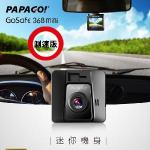 PAPAGO !GoSafe 368mini�����H��樮�O��~��t��