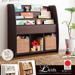 JP Kagu 日系彈性材質多層童書繪本玩具收納架(一般)(三色)(胡桃色+深棕色)