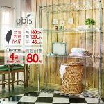 【obis】置物架/波浪架/收納架 多功能四層架120*45*180