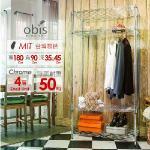【obis】置物架/波浪架/收納架 多功能四層架90*45*180