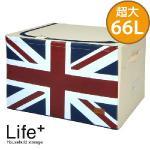 【Life Plus】彿雷格國旗鋼骨收納箱66L(英國米白)
