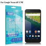 X_mart Huawei Nexus 6P 5.7吋強化0.26mm耐磨玻璃保護貼