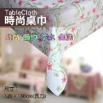 【巴芙洛】164野花草防水長方形桌巾120×180cm