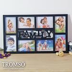 TROMSO-幸福Family立體相框8框/黑色