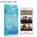 X_mart HTC Desire 728 �j��0.26mm�@�i�����O�@�K