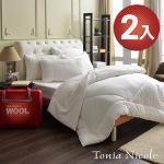 Tonia Nicole東妮寢飾 抗菌防蹣超熱感法國羊毛被(雙人)2件組
