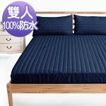 J-bedtime《無印深藍》100% 防水雙人床包式保潔墊