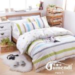 原售1580元↘【法國Jumendi-香草布蕾】台灣製加大四件式特級純棉床包被套組