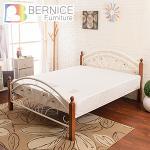 Bernice-�馡�p�v�з���H5���K�ɧɬ[(���t�ɹ�)