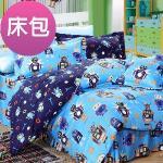 Novaya《怪打機器人》絲光棉特大雙人三件式床包組(藍)