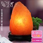【瑰麗寶】《買一送一》精選玫瑰寶石鹽晶燈8-9kg 1入 送五行轉運手珠